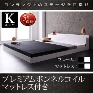 キング(K×1)【プレミアムボンネルコイルマットレス付き】棚・コンセント付きフロアベッド【Verhill】ヴェーヒル