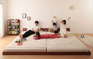 ワイドK200(SxS)【国産カバーポケットコイルマットレス付き】家族ベッド連結ベッドシンプルフロアベッド【Grati】グラティー
