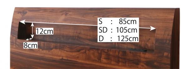ワイドK240(S+D)【スタンダードポケットコイルマットレス付き】デザインすのこファミリーベッド【Pelgrande】ペルグランデ