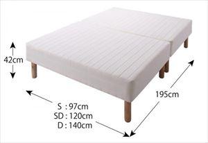 ダブル 脚22cm ボンネルコイルマットレス 敷パッドセット 分割式 脚付きマットレスベッド