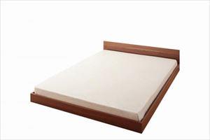 ダブル【マルチラススーパースプリング付き】家族ベッド連結ベッドシンプルフロアベッド【Grati】グラティー