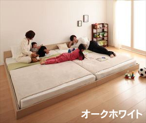 ワイドK200(SxS)【マルチラススーパースプリング付き】家族ベッド連結ベッドシンプルフロアベッド【Grati】グラティー