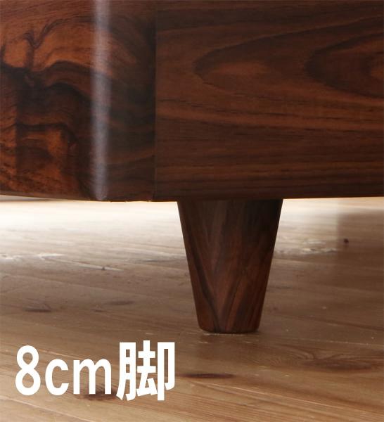 ワイドK300(S×3)【国産カバーポケットコイルマットレス付き】デザインすのこファミリーベッド【Pelgrande】ペルグランデ