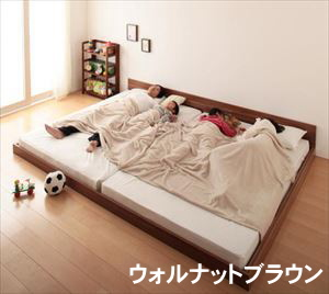ワイドK280(DxD)【マルチラススーパースプリング付き】家族ベッド連結ベッドシンプルフロアベッド【Grati】グラティー