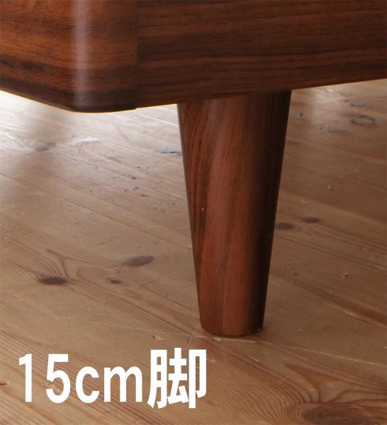 脚15cm【専用別売品(脚) WK200〜280用】デザインすのこファミリーベッド【Pelgrande】ペルグランデ