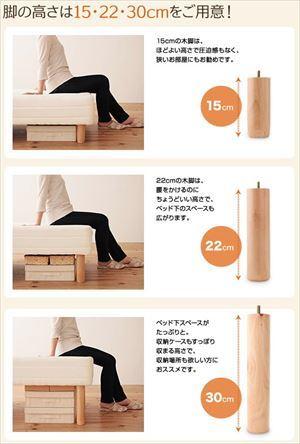セミシングル 脚22cm ボンネルコイルマットレス 分割式 脚付きマットレスベッド