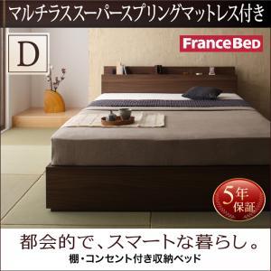 ダブル【スタンダードポケットコイルマットレス付き】棚・コンセント付き収納ベッド【General】ジェネラル