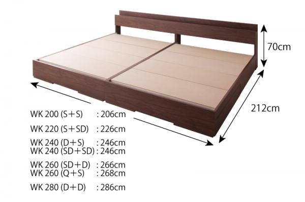 ワイドK260(SD+D)【フレームのみ】棚・コンセント・収納付き大型モダンデザインベッド【Cedric】セドリック