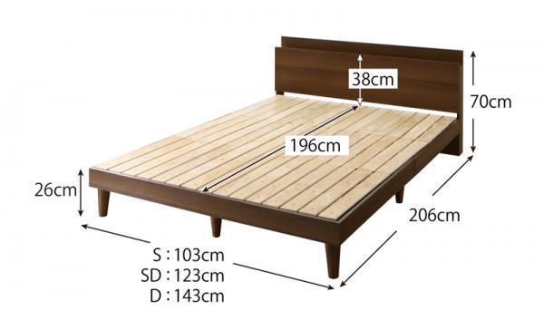 ダブル【マルチラススーパースプリングマットレス付き】棚・コンセント付 すのこベッド【Alcester】オルスター