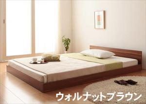 ダブル【フレームのみ】家族ベッド連結ベッドシンプルフロアベッド【Grati】グラティー