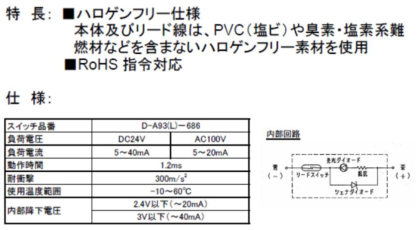 ミニシリンダー・KMC-20S・センサー付