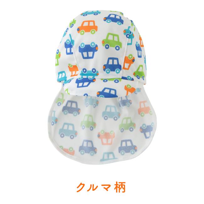 ベビー服 赤ちゃん 服 ベビー スイムキャップ 帽子 水着 男の子 女の子 日除け 日焼け防止 後ろ日除け付スイムキャップ