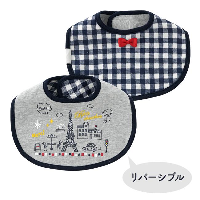 ボンシュシュマジック式リバーシブルスタイ[ベビー服][赤ちゃん][服][ベビー][スタイ][よだれかけ][ビブ][男の子][女の子][出産祝い][ギフト]