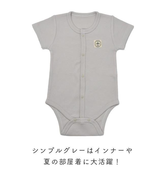 ベビー服 赤ちゃん 服 ベビー ロンパース ボディオール ボディスーツ 肌着 下着 男の子 70 80 男の子半袖ロンパース3枚組