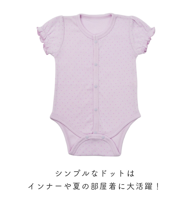 ベビー服 赤ちゃん 服 ベビー ロンパース ボディオール ボディスーツ 肌着 下着 女の子 70 80 女の子半袖ロンパース3枚組