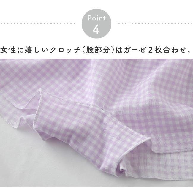 トランクス ショーツ パンツ 下着 締めつけない ガーゼ 綿100% おやすみパンツ 女性 レディース さくらんぼ チェリー M L LL さら寝ちゃんトランクスショーツ