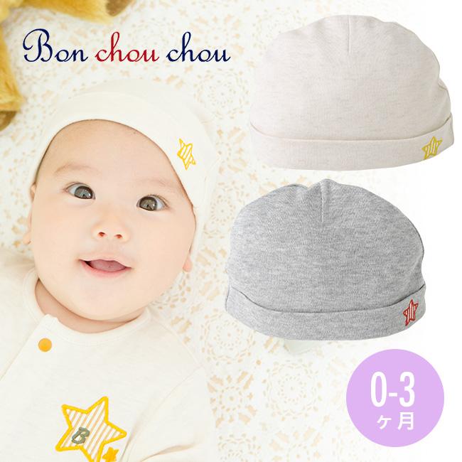 ボンシュシュ星柄新生児帽子