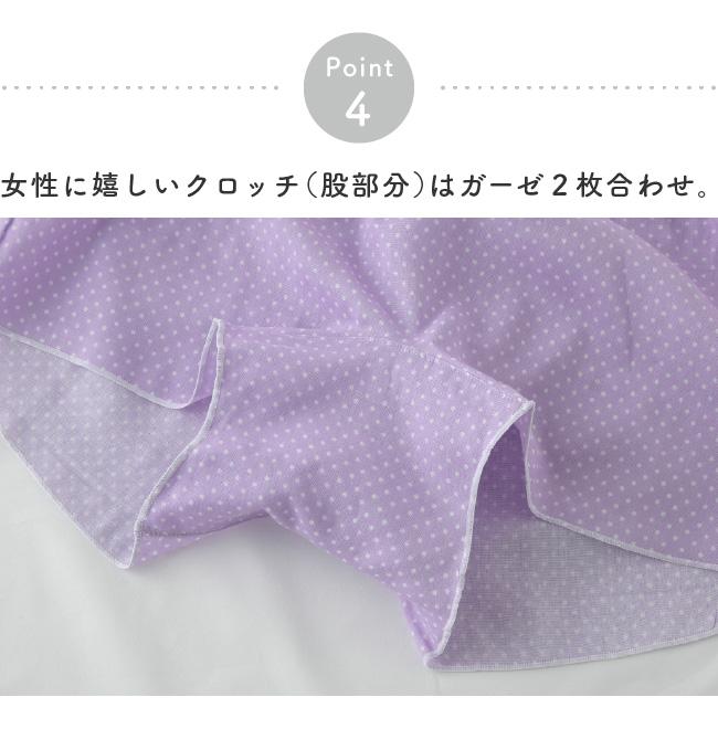 トランクス ショーツ パンツ 下着 締めつけない ガーゼ 綿100% おやすみパンツ 女性 レディース 水玉 ドット M L LL さら寝ちゃんトランクスショーツ