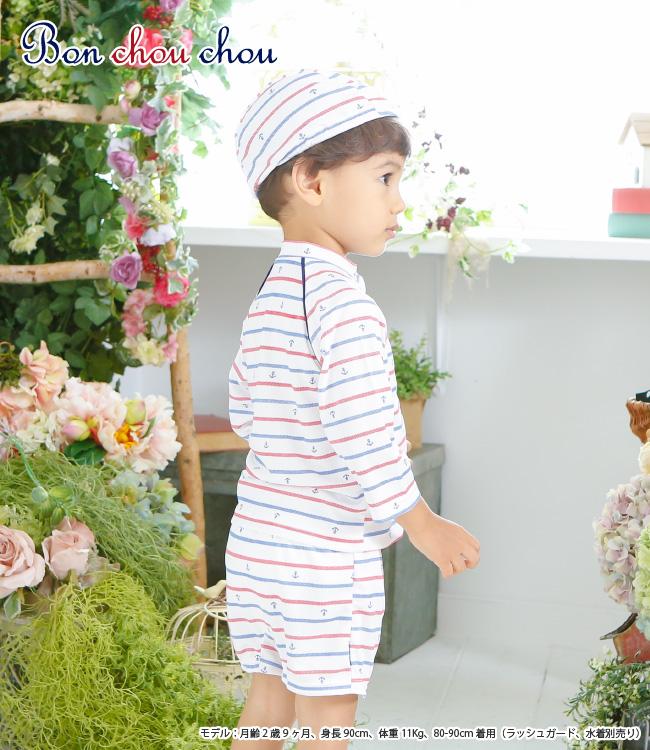 ベビー服 赤ちゃん 服 ベビー 水着 スイムキャップ ボーダー 男の子 80 90 95 水遊び 帽子 ボーダースイムキャップ