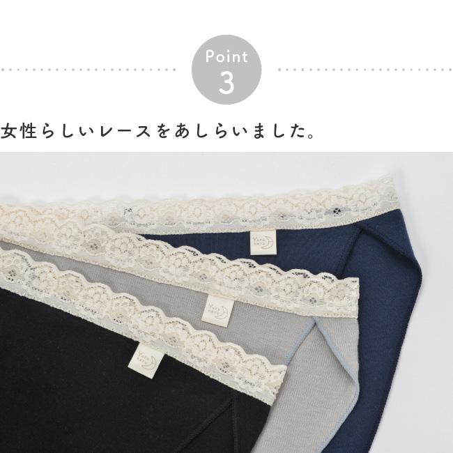 ショーツ パンツ 下着 ふんどし 女性用 レディース 婦人 M L LL 締め付けない 綿 コットン ゆる寝ちゃんふんどしショーツ