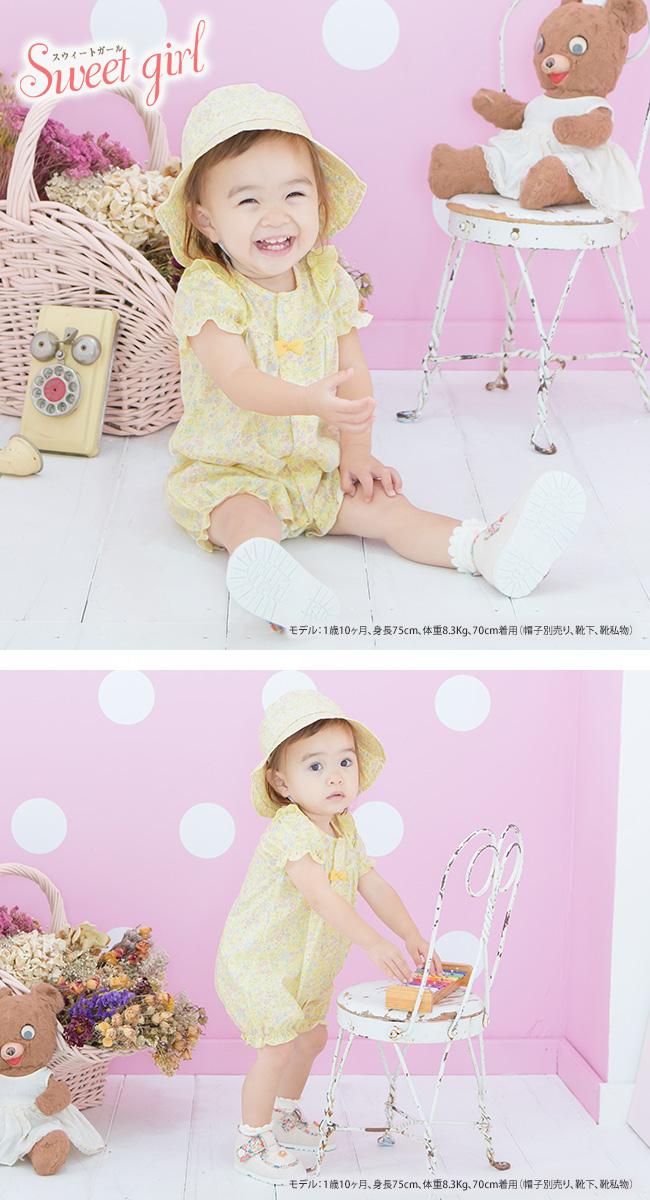スウィートガール小花柄半袖カバーオール[ベビー服][赤ちゃん][服][ベビー][カバーオール][女の子][70][80][半袖][前開き][ギフト]