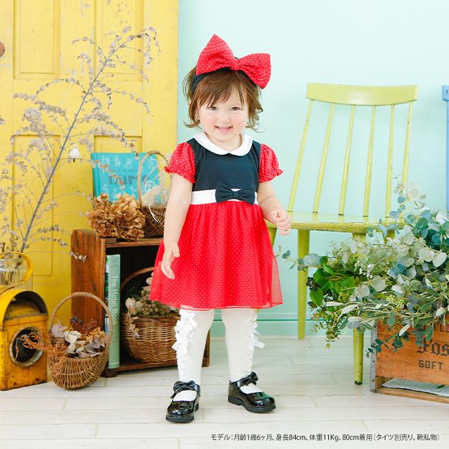 ベビー服 赤ちゃん 服 ベビー ワンピース ヘアバンド コスプレ 仮装 ハロウィン 女の子 70 80 90 ミニー風ワンピースセット