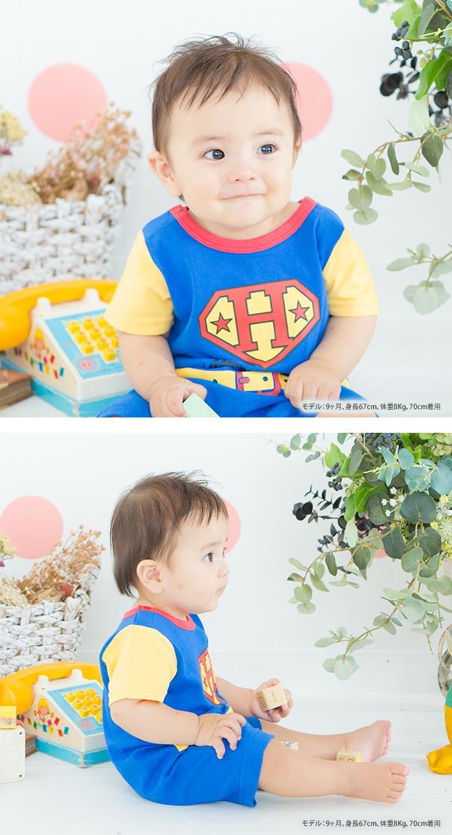 スーパーマン風半袖カバーオール[ベビー服][赤ちゃん][服][ベビー][カバーオール][男の子][70][80][半袖][ハロウィン][コスプレ]