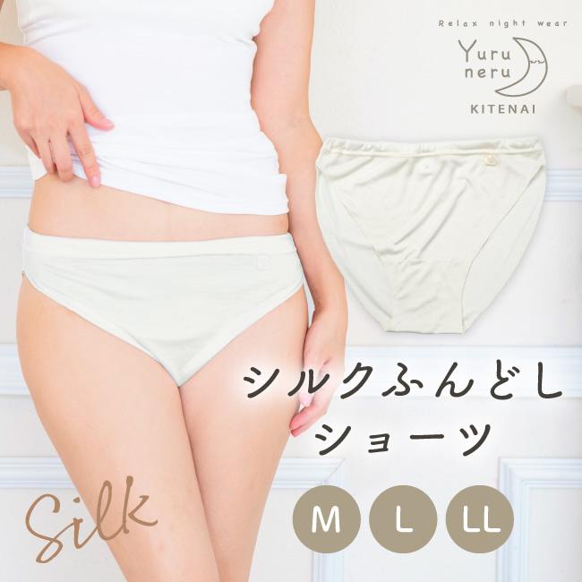 レディース ショーツ 下着 女性 ふんどし パンツ シルク 日本製 締めつけない