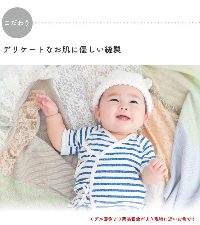 *ボンシュシュ*フレンチマリン柄新生児肌着6枚セット