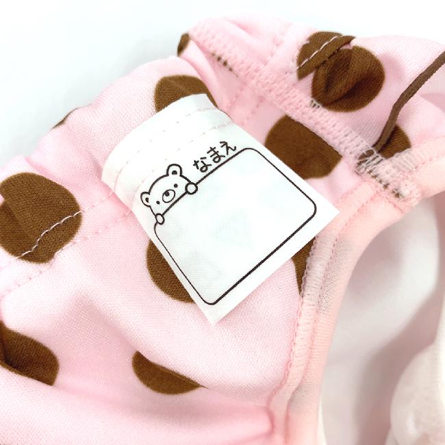 ベビー服 水遊びパンツ 布 洗える 赤ちゃん 子供 女の子 水玉 水着 スイムパンツ フリル付きドット水遊びパンツ