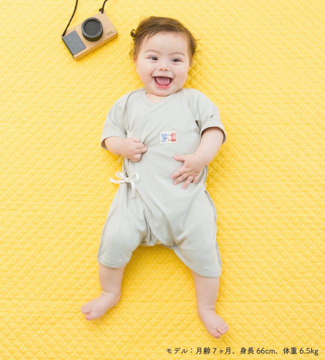 グレーボーダー&星柄新生児肌着6枚セット【通年素材】