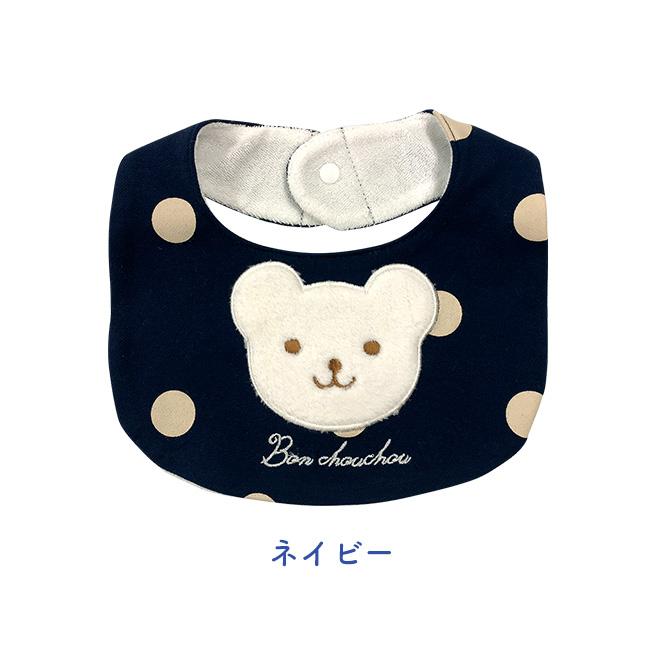 ベビー服 赤ちゃん 服 ベビー スタイ よだれかけ ビブ 出産祝い ギフト 男の子 女の子 クマ ボンシュシュくまスタイ