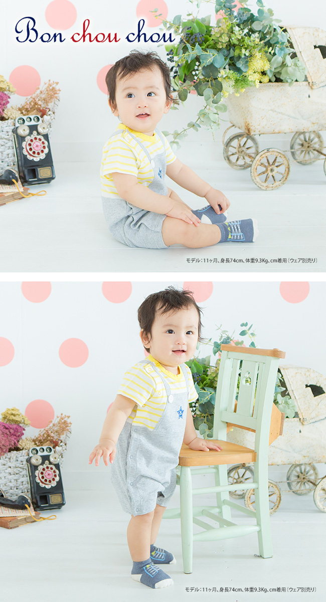 ボンシュシュ靴下[ベビー服][赤ちゃん][服][ベビー][靴下][ソックス][クルー][男の子][出産祝い][ギフト][お出かけ]