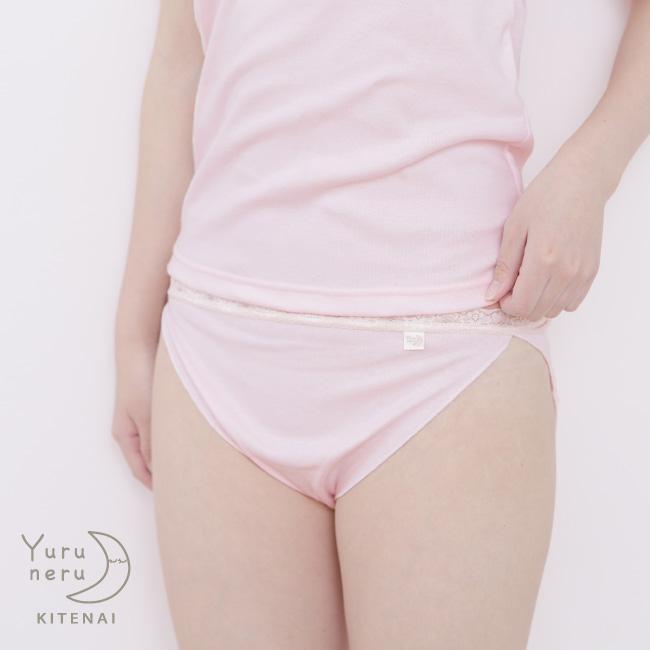 ショーツ レディース ふんどし パンツ 女性用 綿 締めつけない M L LL 下着 YuruneruKITENAIゆる寝ちゃんふんどしショーツ