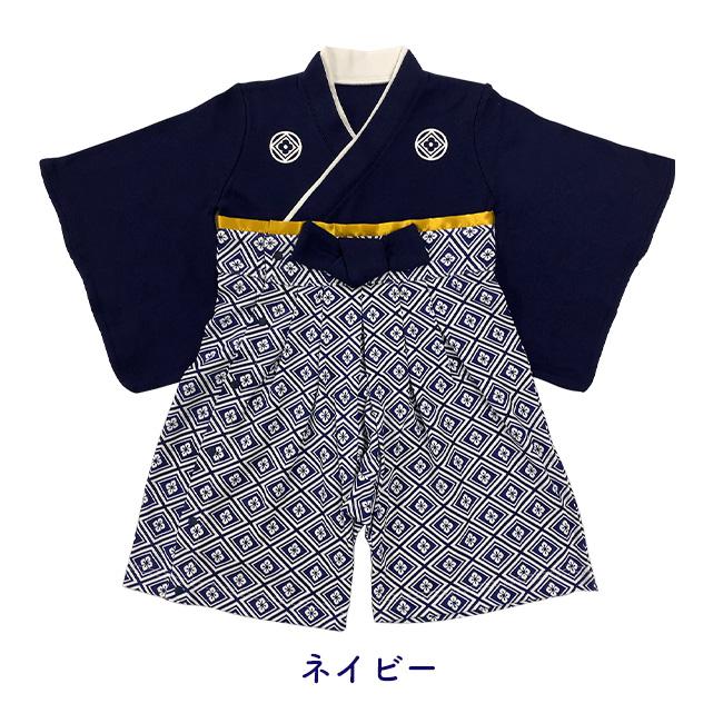 ベビー服 赤ちゃん 服 ベビー 袴オール 袴 ロンパース カバーオール 和装 和服 男の子 60-70 80 90 紋付袴オール