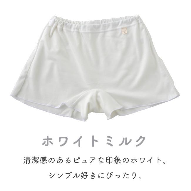 YuruneruKITENAI深履きトランクスショーツ