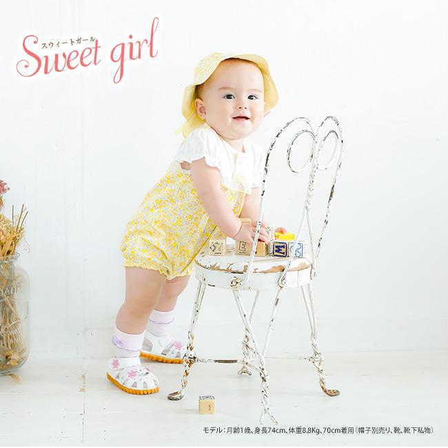 スウィートガール小花柄半袖前開きカバーオール[ベビー服][赤ちゃん][服][ベビー][カバーオール][ロンパース][半袖][女の子][60][70][80][お出かけ]