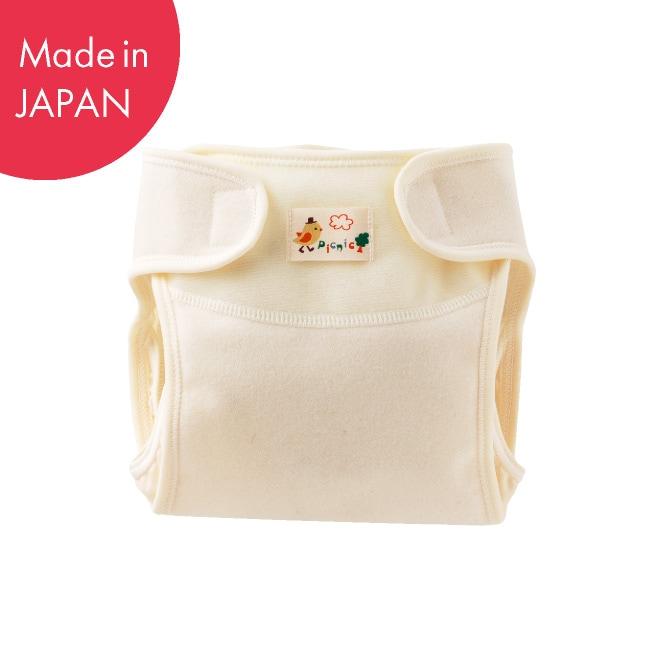 お買い得!ウールネルおむつカバー外ベルトタイプ【3枚組】【50cm】