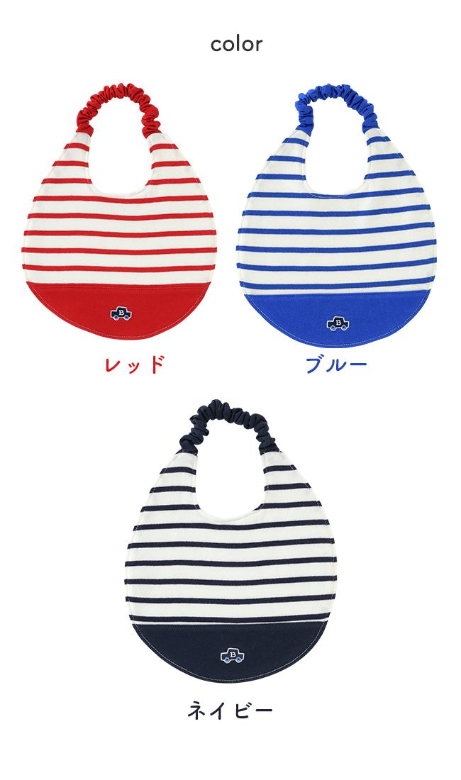 ボンシュシュスタイ[ベビー服][赤ちゃん][服][ベビー][スタイ][ビブ][よだれかけ][おしゃれ][ギフト][出産祝い]