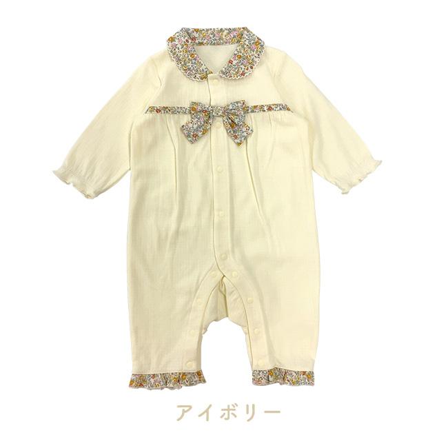 ベビー服 赤ちゃん 服 ベビー カバーオール 長袖 前開き 女の子 秋冬 花柄 60 70 80 スウィートガール長袖前開きカバーオール
