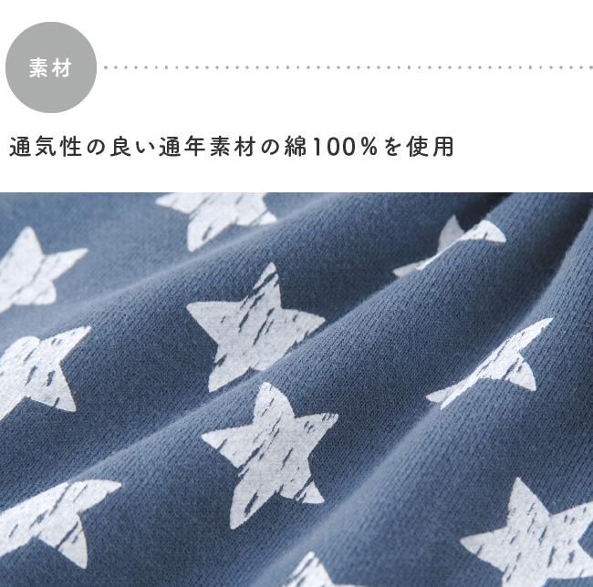 星柄&ボーダー新生児肌着6枚セット【通年素材】