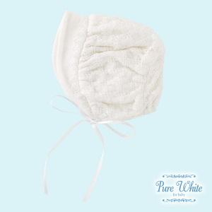 *ピュアホワイト*レース重ねベロア新生児帽子