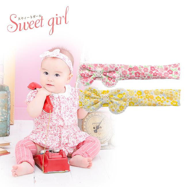 スウィートガール小花柄ヘアバンド[ベビー服][赤ちゃん][服][ベビー][ヘアバンド][アクセサリー][リボン][女の子][出産祝い][ギフト][りぼん]