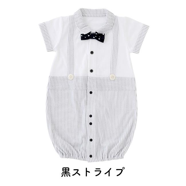 *ティノティノ*蝶ネクタイ付き半袖新生児ツーウェイオール