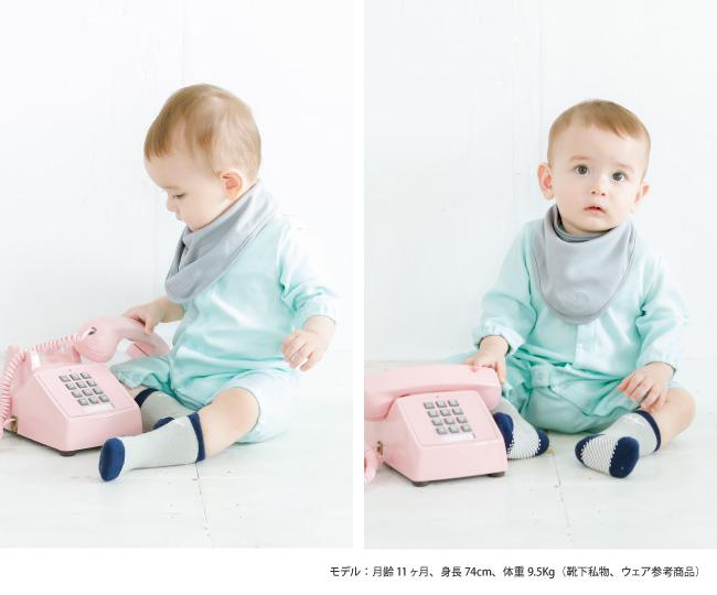 YuruneruBabyゆるねるベビースタイ[ベビー服][赤ちゃん][服][ベビー][スタイ][よだれかけ][ビブ][男の子][女の子][出産祝い][ギフト]