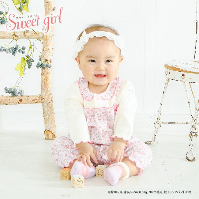 スウィートガール小花柄長袖カバーオール[ベビー服][赤ちゃん][服][ベビー][カバーオール][長袖][女の子][60][70][80][お出かけ]
