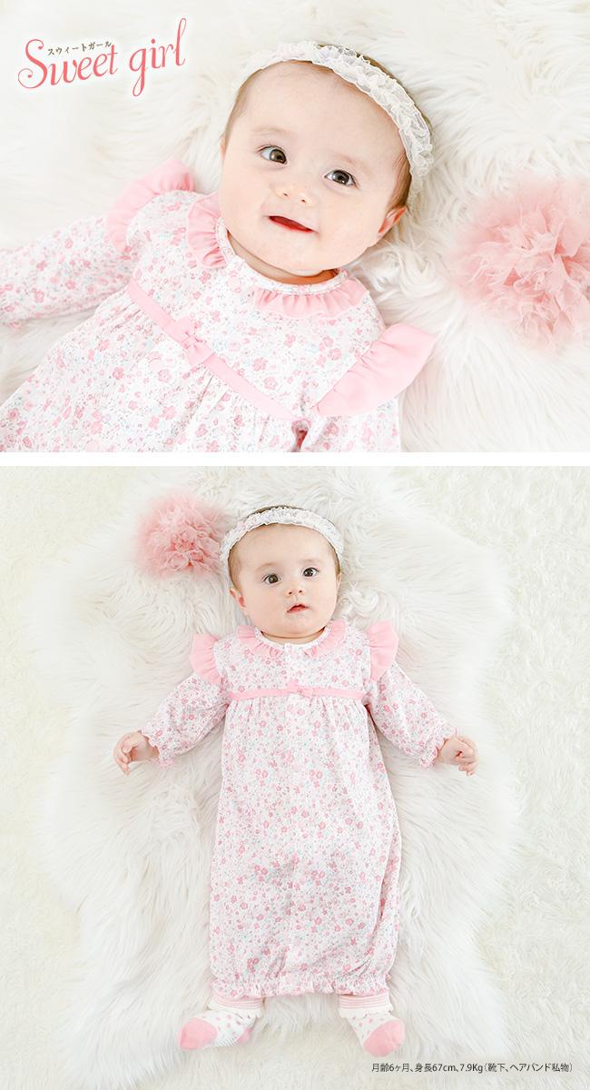 スウィートガール小花柄ツーウェイオール[ベビー服][赤ちゃん][服][ベビー][ツーウェイオール][女の子][新生児][2wayオール][ドレスオール][50][60]