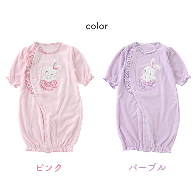スウィートガールうさぎタオル地ツーウェイオール[ベビー服][赤ちゃん][服][ベビー][ツーウェイオール][女の子][新生児][2wayオール][ドレスオール][50][60]