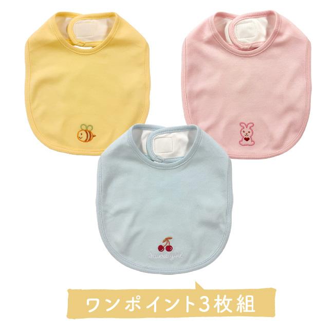 ベビー服 赤ちゃん 服 ベビー スタイ よだれかけ ビブ 男の子 女の子 3枚セット かわいい 出産祝い ギフト プレゼント スタイ3枚組