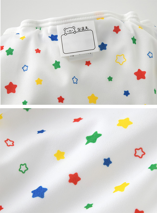 星柄おむつカバー内ベルト型[ベビー服][赤ちゃん][服][ベビー][おむつカバー][内ベルト][男の子][女の子][80][90][95][保育園][おしめ]